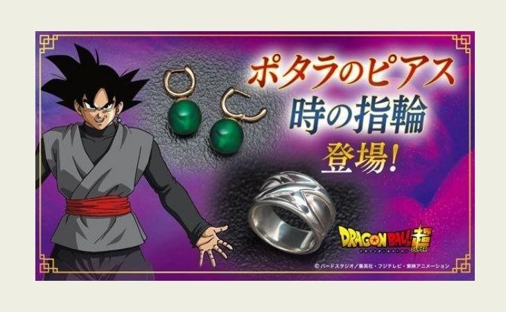dragon ball z jewelry